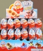 2006 72er Thekendisplay Ice Age 2 Deutschland KinderJoy