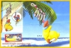 Bungee-Chick BPZ West-EU RS