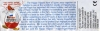 . Happy Hippo Holiday BPZ England RS