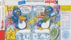 1998 Peppy Pingo Party Coole Glas-Stecker RS