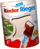2006 Kinder Riegel -  Outfit for Fans